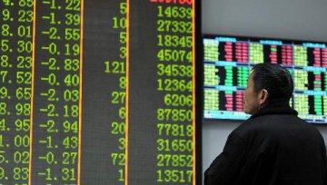沪指跌近1.5% 深圳本地股全天强势