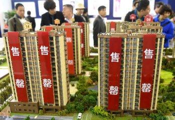 十大房企前三季度銷售總額近三萬億