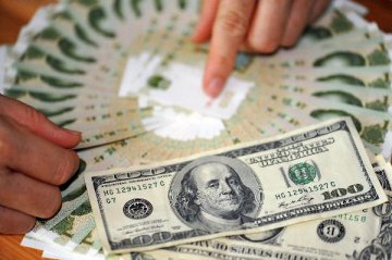 華爾街日報:美國才是人民幣貶值的罪魁禍首
