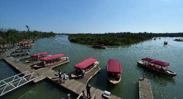 總體方案發佈 海南自貿區建設支持政策含金量十足