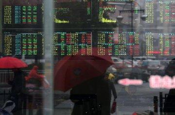 知名機構:這個國家經濟下滑影響全球市場,需密切關注