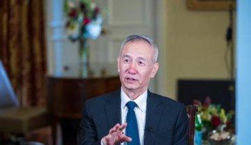 劉鶴就當前經濟金融熱點問題接受採訪