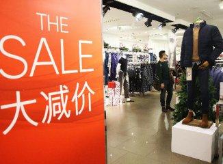 1-9月份社會消費品零售總額同比增長9.3%