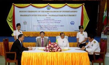 中缅签署木姐−曼德勒铁路项目可行性研究备忘录