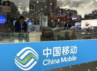 聯通移動前三季淨利增長 專家稱歸功中國鐵塔IPO