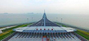 """港珠澳大橋為香港經濟發展""""鋪路搭橋"""""""