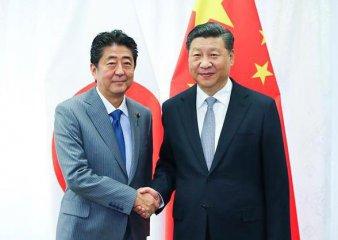 中日两国央行签署双边本币互换协议
