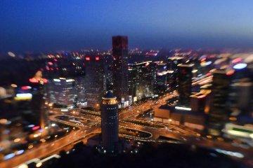 毕马威分析:中国2018年第三季度风投交易领先全球
