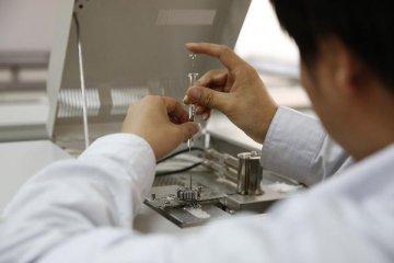 統計局:1-9月份全國規模以上工業企業利潤增長14.7%
