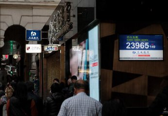 交通銀行前三季度淨利增逾5% 證金減持