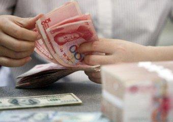 人民幣匯率下降之際,中國表示將打擊做空人民幣的投機者