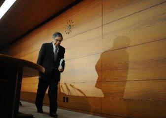 日本央行決定超寬鬆貨幣政策保持不變