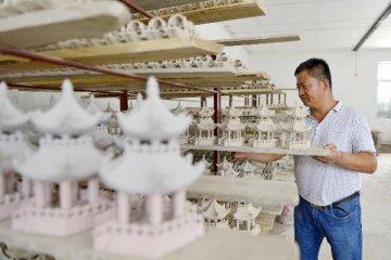 二十七條 三個100億 上海支持民企出錢出政策