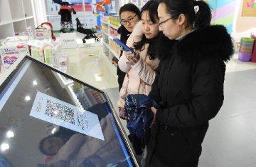 畢馬威:中國消費者在採用科技方面領先全球