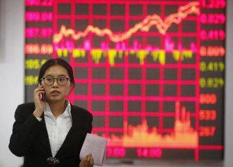 三大股指集体高开 上证50高开1% 香港恒生指数高开1.31%