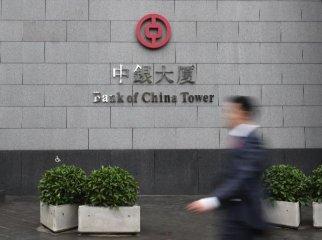 中國銀行發佈支持民企二十條