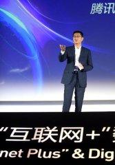 騰訊發佈三季報 首次披露雲收入 騰訊高開4.34%