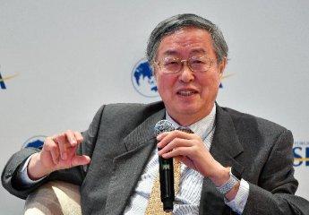 周小川:金融业是半个IT行业 是IT技术最大采购商