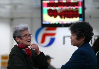 彭博:中國股市的新泡沫在這裡