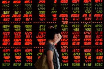 两市开盘涨跌不一 香港恒生指数上涨