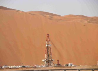 美油收漲2.34% 從一年多低點反彈