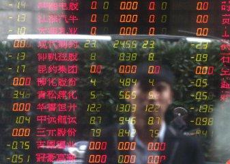 A股回購井噴 最近3個月逾450家公司擬回購股份