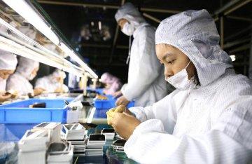 四部委印發促進大中小企業融通發展三年行動計畫
