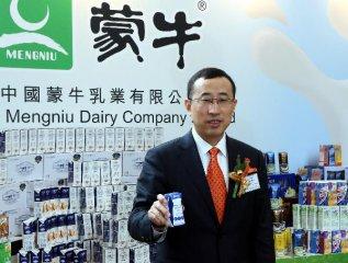 蒙牛集团印尼工厂正式投产