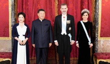 中华人民共和国和西班牙王国关于加强新时期全面战略伙伴关系的联合声明