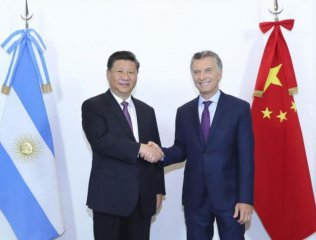 中华人民共和国和阿根廷共和国联合声明(全文)