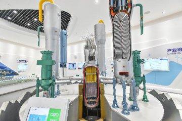 """""""一带一路""""核电市场出口设备合规通关研究"""