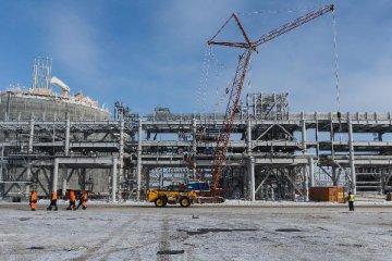 亚马尔液化天然气项目第三条生产线正式投产