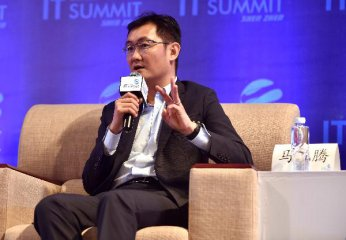 騰訊音樂赴美IPO融資近11億美元