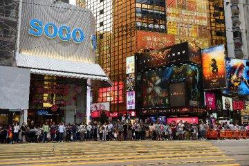 畢馬威研究:中國內地和香港大部分人力資源高層認為需要推動勞動力轉型