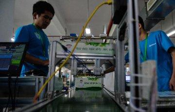 """華爾街日報:中國將修改""""中國製造2025"""",放寬外國企業的市場准入權"""