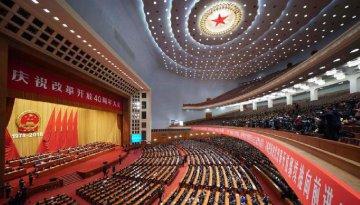 習近平:在慶祝改革開放40周年大會上的講話