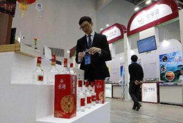 李曙光:明年五粮液销售收入有望跨越千亿元台阶
