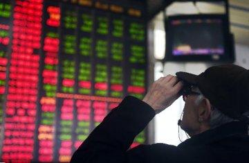 央行:中國股市今年的下跌緩解了對泡沫的擔憂
