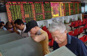2018年中國股市的表現是10年來最差的一年