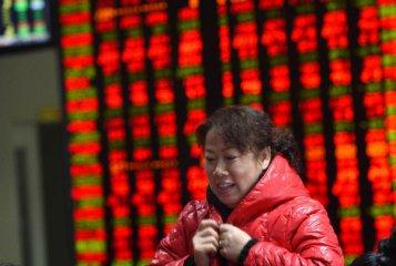 沪指放量收涨0.72% 两市近百股涨停