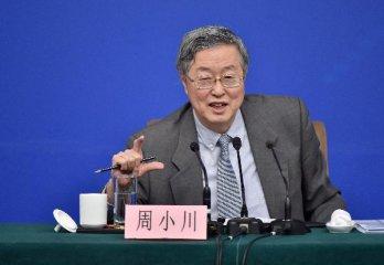 周小川:中國將採取更為積極的財政和貨幣政策
