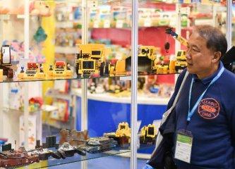 港報稱中美貿易摩擦致香港玩具工廠考慮從內地遷出