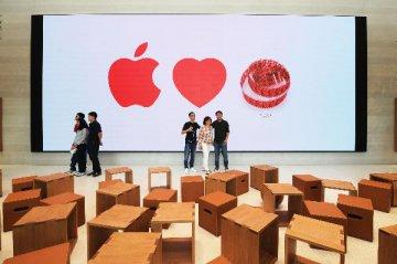 CNBC:蘋果股價將繼續波動掙扎,直到……