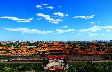 2019北京预期目标:地区生产总值增长6%-6.5%