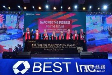 百世集團在泰國啟動快遞業務 邁出佈局東南亞第一步