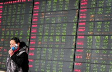三大股指集体收跌 次新股大幅回调 周期股逆市发力