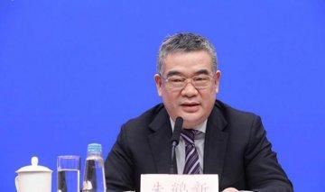 朱鶴新:實施好穩健貨幣政策 強化逆週期調節