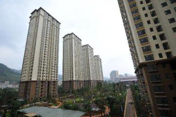 兩部門印發公共租賃住房資產管理暫行辦法