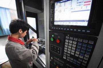 工信部:工業經濟整體運行保持在合理區間
