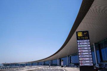 一天4個機場專案 新年伊始發改委批復基建馬不停蹄